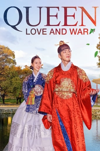Poster of Queen: Love and War