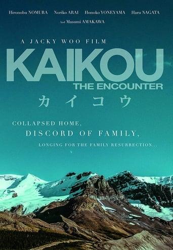 Poster of Kaikou The Encounter
