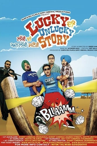 Poster of Lucky Di Unlucky Story