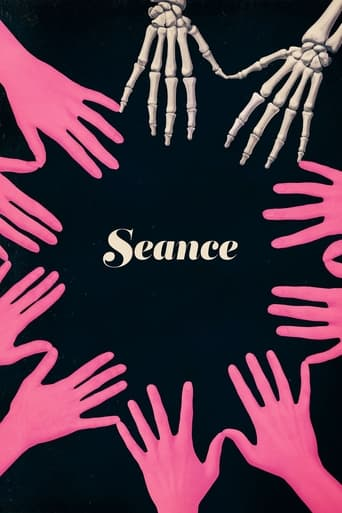 Poster of Seance