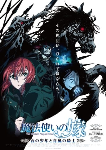 The Ancient Magus' Bride: The Boy From the West and the Knight of the Mountain Haze