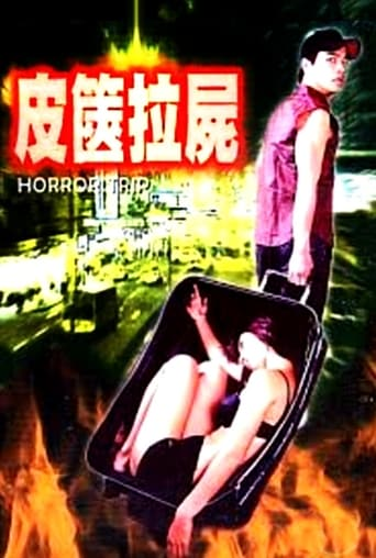 Poster of Horror Trip