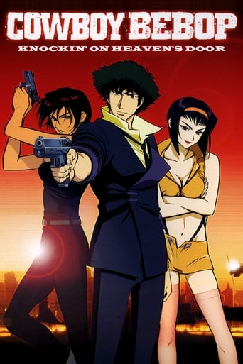 Poster of Cowboy Bebop: The Movie