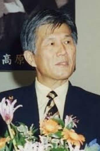 Image of Shinichirô Mikami