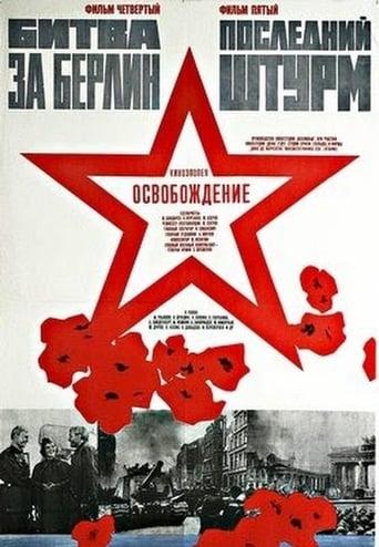 Liberation: Battle for Berlin