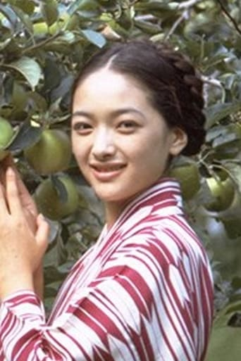Image of Haruko Tôgô