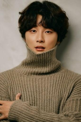 Image of Yoon Shi-yoon