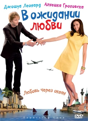 Poster of Expecting Love