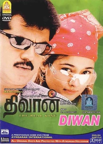 Poster of Diwan