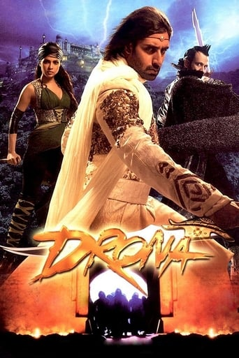 Poster of Drona