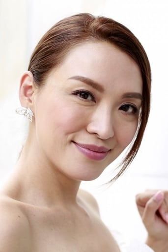 Image of Alice Chan