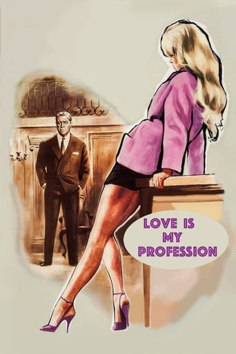 Poster of Love Is My Profession