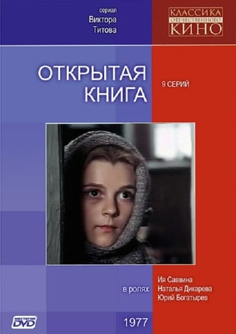 Poster of Open Book