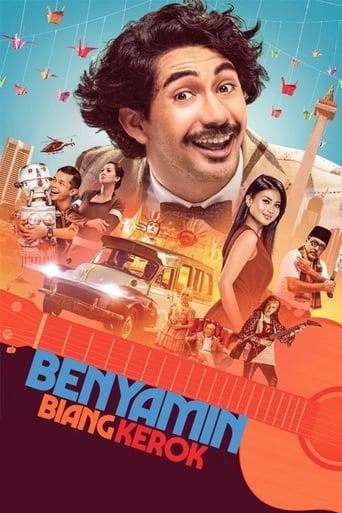 Benyamin the Troublemaker