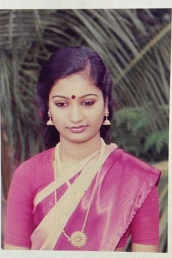 Aadhira Pandilakshmi