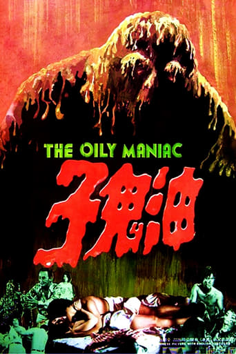 Poster of Oily Maniac