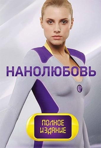 Season 12 (2001)