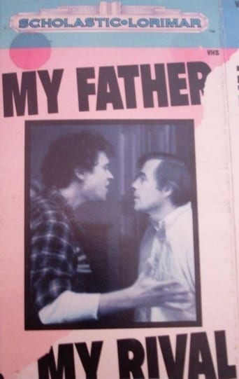 Poster of My Father, My Rival