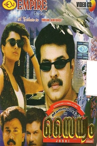 Poster of Sainyam