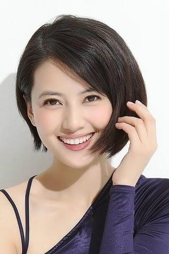 Image of Gao Yuanyuan