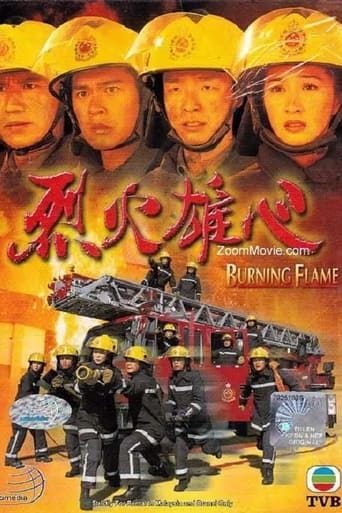 Poster of Burning Flame