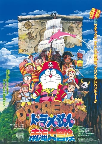 Poster of Doraemon: Nobita's Great Adventure in the South Seas