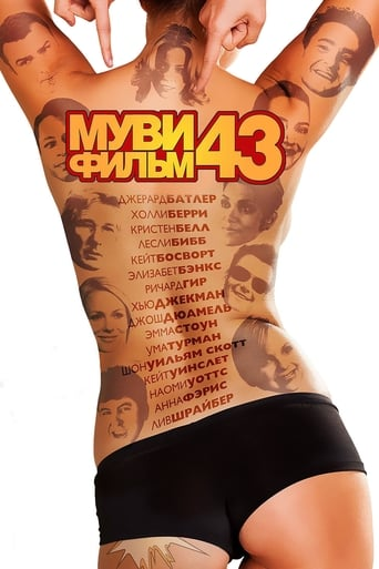 Poster of Муви 43
