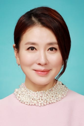 Image of Lee Il-hwa