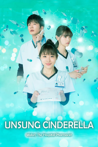 Poster of Unsung Cinderella, Midori, The Hospital Pharmacist
