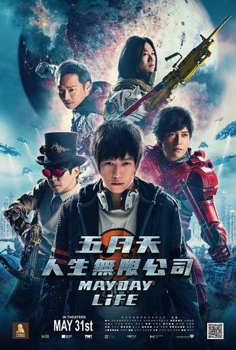 Poster of Mayday Life