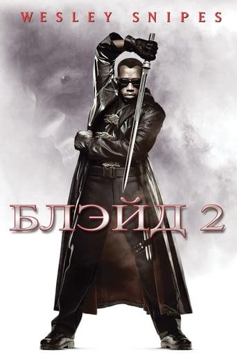 Poster of Блэйд 2