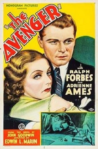Poster of The Avenger