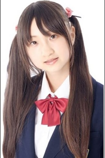 Image of Chuuna