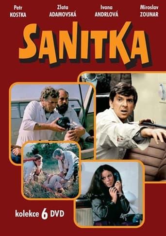 Poster of Sanitka
