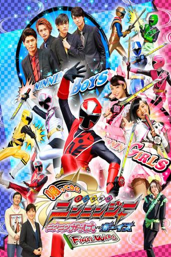 Poster of Come Back! Shuriken Sentai Ninninger: Ninnin Girls vs. Boys FINAL WARS