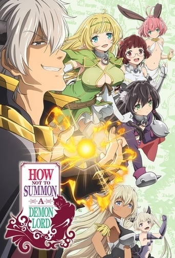 Poster of How Not to Summon a Demon Lord