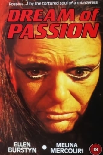 Poster of A Dream of Passion