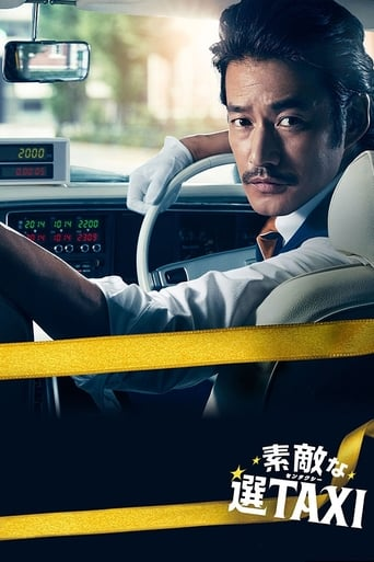 Poster of Great Selection Taxi
