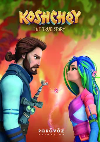 Poster of Koshchey. The True Story