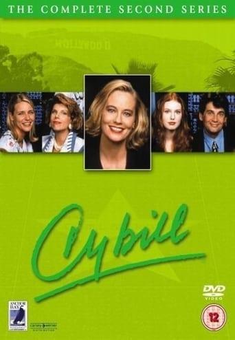 Season 2 (1995)