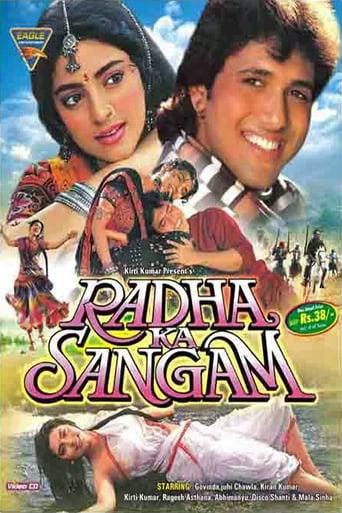 Poster of Radha Ka Sangam