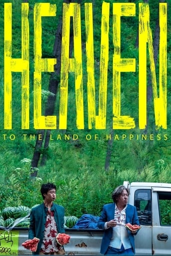 Poster of Heaven: To The Land of Happiness