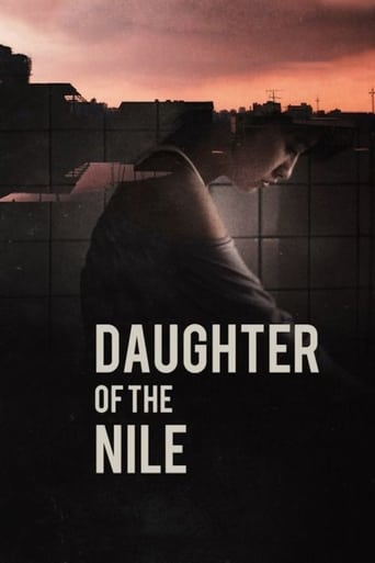 Poster of Daughter of the Nile