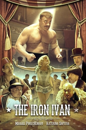 Poster of The Iron Ivan
