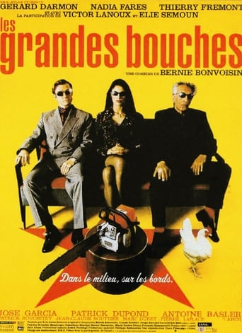 Poster of Les grandes bouches