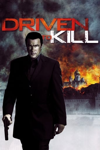 Poster of Driven to Kill