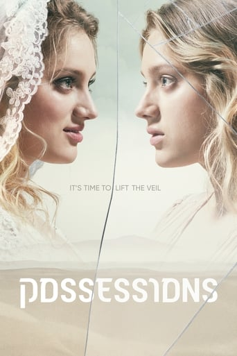 Poster of Possessions