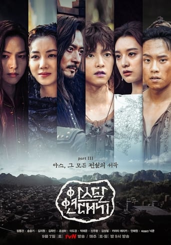 Poster of Arthdal Chronicles Part 3: The Prelude To All Legends