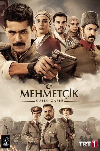 Poster of Mehmetçik Kutlu Zafer