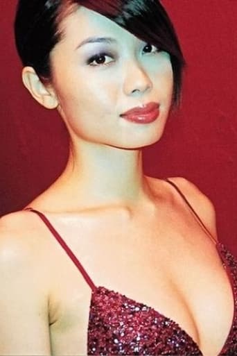 Image of Marianne Chan